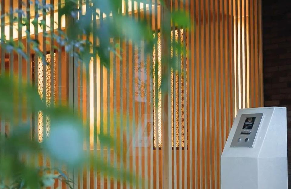 japan osaka residence