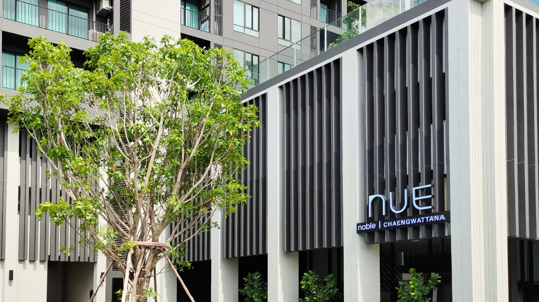 Nue Noble Chaengwattan