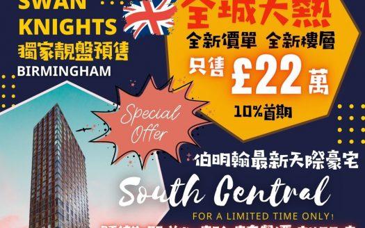 birmingham_south central